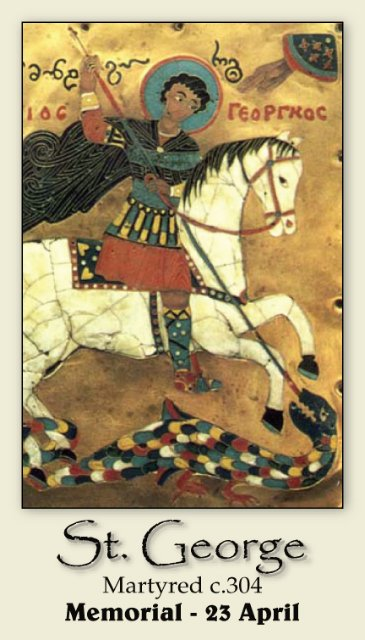 St. George Prayer Card