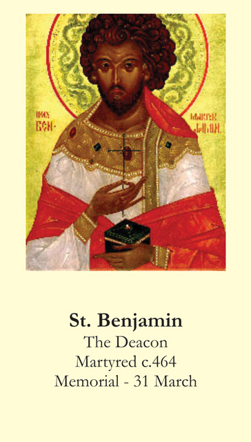St. Benjamin Prayer Card