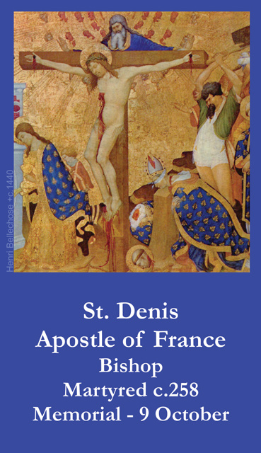 St. Denis Prayer Card